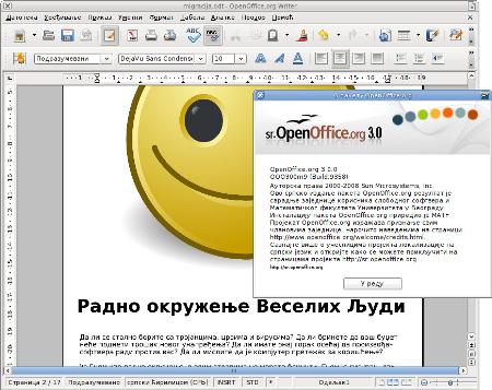Snimak ekrana Pisca na ćirilici, sa otvorenim prozorčetom o programu